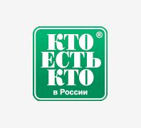 http://www.wiw-rf.ru/members/person_20822.html