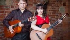 Фламенко и гитарная классика