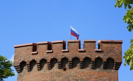 Action for the Day of Russian National Colours