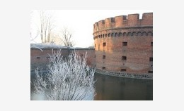 Winter sights of Kaliningrad` Ambermuseum. Works...