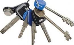Найдена связка ключей!