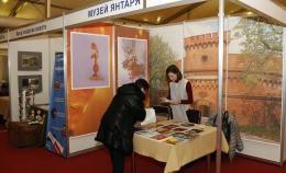 """Second exhibition """"ART-Kaliningrad"""""""