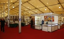 Exhibition in Baltic-Expo Center