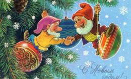 """""""New Year Decoration Workshop"""" forschoolchildren"""