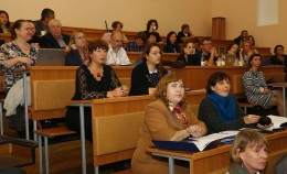 Results of the International Conference