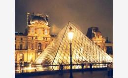 В Париже с 7 по 11 ноября пройдет Международный...