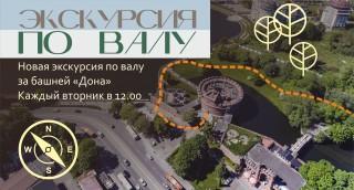 Музей янтаря приглашает на новую экскурсию по валу