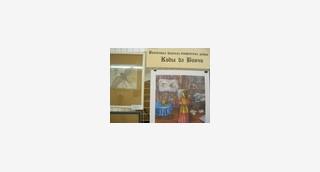 Музее проходит конкурс детского творчества «Коды...