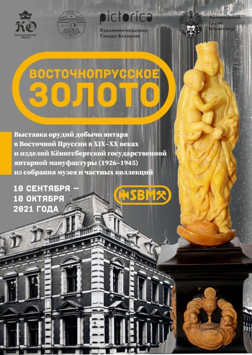 """Exhibition """"East Prussian Gold"""""""