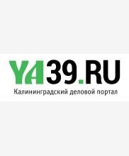 Калининградский деловой портал
