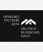 «Немецко-русский дом»