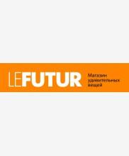 Магазин удивительных вещей «Le Futur»