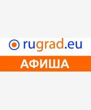 RUград