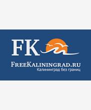 Информационный портал FreeKaliningrad.ru