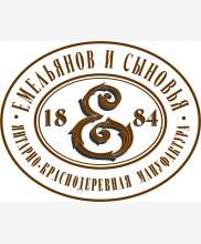 Янтарно-краснодеревная мануфактура  «Емельянов и сыновья»
