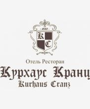 Отель-ресторанКурхаус Кранц