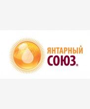Калининградская региональная общественная организация предпринимателей  «Янтарный союз»