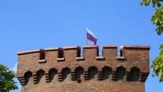 Акция ко дню Государственного флага РФ