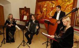 Концерт «Чудеса на трех струнах»