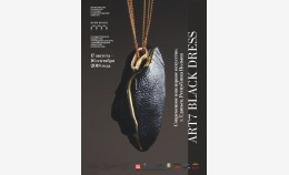 Выставка «Art7 Black Dress»