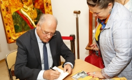 Встреча с А.С. Пржездомским