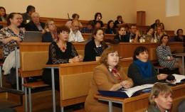 Итоги международной научной конференции