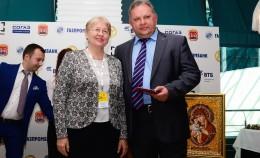 Награда в честь 70-летия Калининградского янтарн...