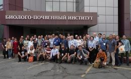 Евроазиатский симпозиум во Владивостоке