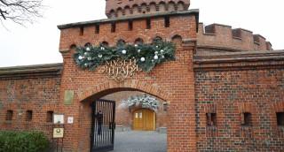 29 декабря 1979 года был открыт Музей янтаря