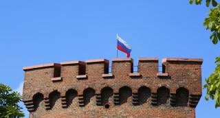 День Государственного флага в Музее янтаря