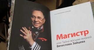 В Музее состоялась встреча с Аллой Татариковой-К...