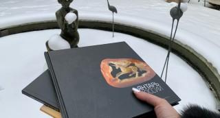 Акция «День дарения книг»