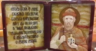 Выставка «Калининградской гильдии мастеров янтар...