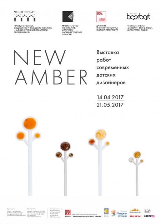 «New Amber»