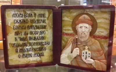 Работа Юрия Великотского